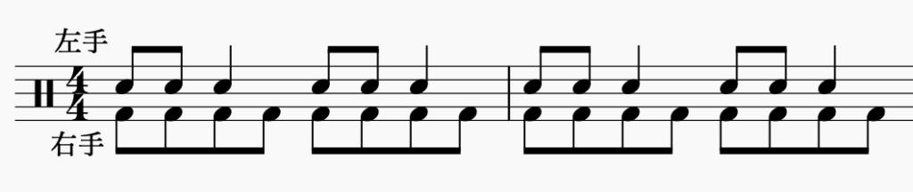 ドラム左右の独立、右手で8分音符・左手でパターン2