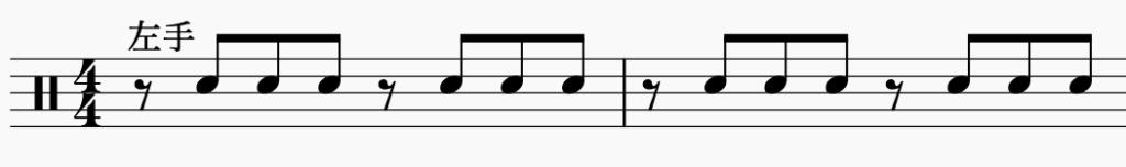 ドラム左右の独立、左手でパターン5